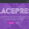PlacePress splash page